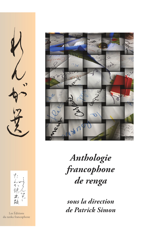 anthologie de renga